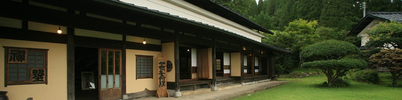 小田温泉観光組合